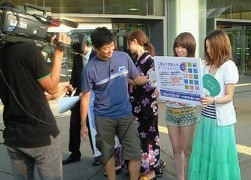 FBCテレビ「おじゃまっテレ」PR写真