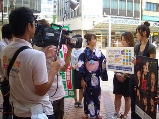 福井テレビ「おかえりなさ~い」PR写真