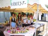 森田夢市での仁短コーナーの写真