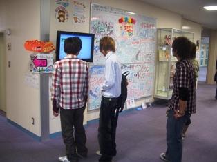 学生コミュニケーションボードの写真