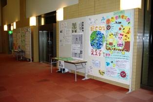 10月18日仁短祭・ECOコンテスト掲示の写真