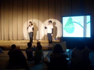 子どものためのステージ発表の写真その1
