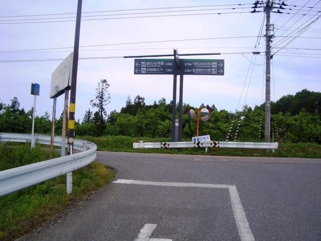 「トリムパークかなづ」から「農業者トレーニングセンター」への道(写真)