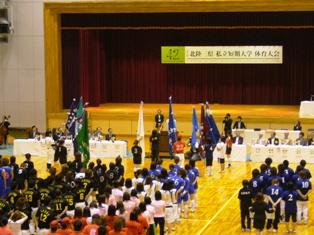 第42回北三大会開会式の様子写真(その2)