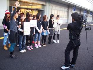 FBC「おじゃまっテレ」に出演する学生たちの様子