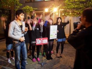 福井テレビ「おかえりなさ~い」に出演する学生たちの様子