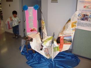 学生の折った巨大折りヅルの写真