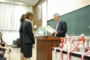 課外活動等奨学金授与式の写真