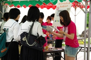 OC2011.6-2.JPG
