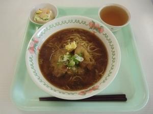 「仙台麩の温麺」(写真)