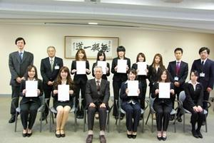 ブログ.JPGのサムネール画像