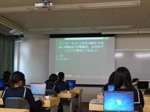 sabae_blog_2.jpg