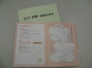 10/24幼教.jpg