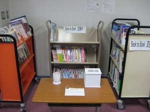BooktoBook-2.jpg