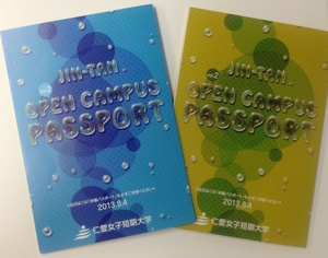 OCパスポート.JPG