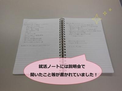 進路決定(パート1).jpg