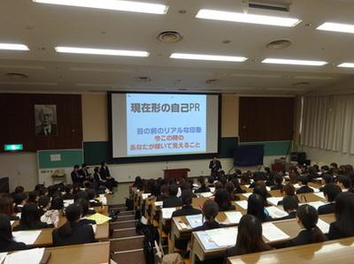 面接試験対策講座②.JPG