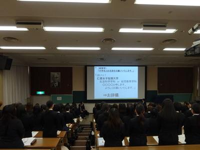 面接試験対策講座.JPG