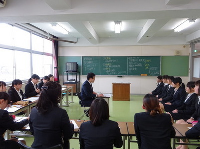 面接試験対策講座⑦.JPG