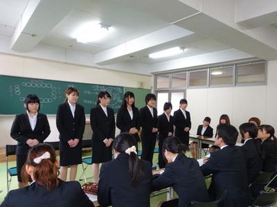 面接試験対策講座⑥.JPG