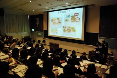 調理科学専攻学生の発表の写真