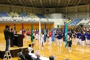 北三大会開会式の写真
