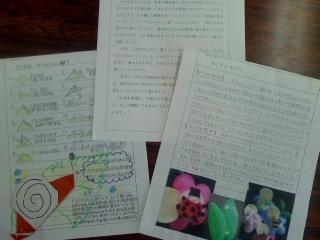絵本作りや折り紙に挑戦したレポート