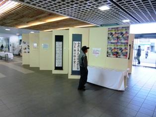 学生交流フェスタ展示の様子