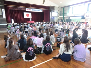 森田地区文化祭の閉会式の様子