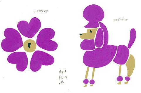 上田-0018.jpg