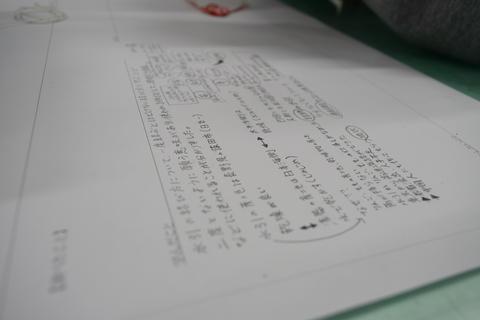 DSC_4884.jpg