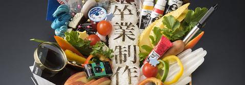 2017makunouchi-bana.jpg