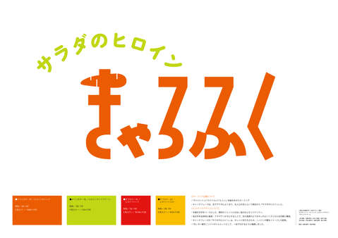 logomarkB1.png