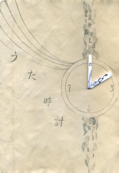 No25①-1.jpg