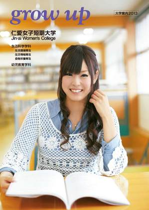 120515jin_ai 1.jpg