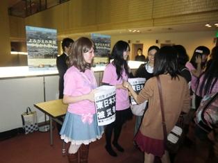 仁短祭実行委員学生による募金活動の様子