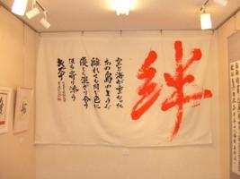 20120706-3.JPG