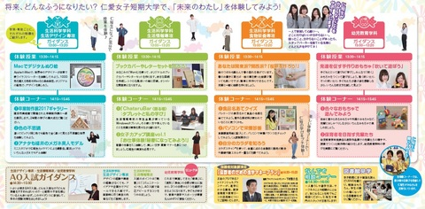 内容1.jpg