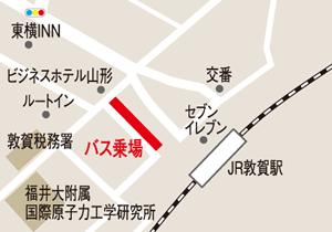 JR敦賀駅