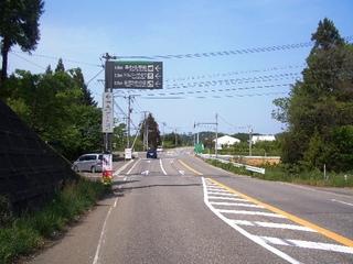 ロード トゥ トリムパークかなづ(2Kmほど進むと左へ曲がる交差点)の写真