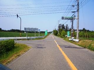 ロード トゥ トリムパークかなづ(左へ曲がるとトリムパークかなづがあります)の写真