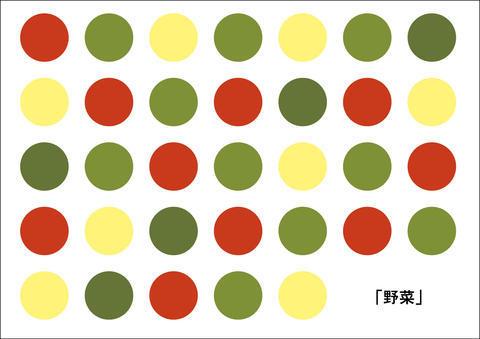 1911025 藤田光稀.jpg