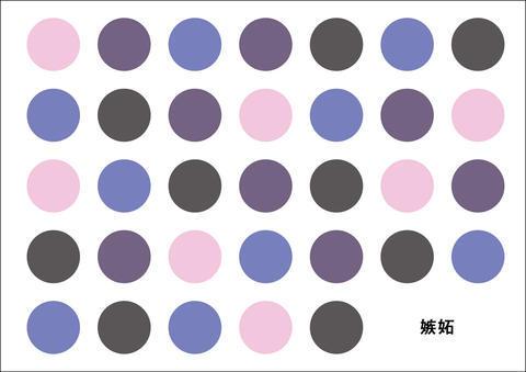 1911027桝田恵莉奈.jpg