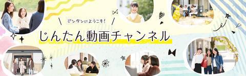 movie_chanel.jpg
