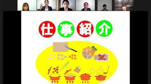 【就職】オンライン会社説明会 開催(給食受託会社 編)