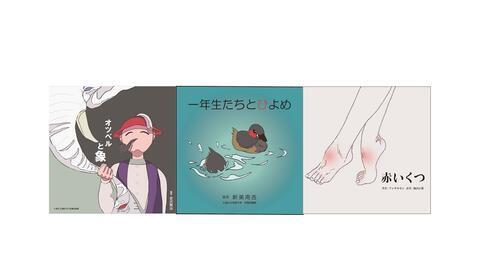 第9回青空文庫表紙コンテスト募集!(学内限定)