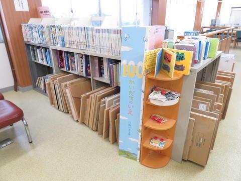図書館 写真2.jpg