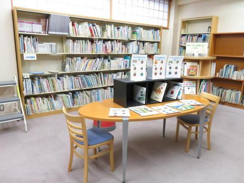 図書館 写真1.jpg