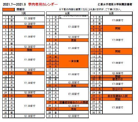 tosyokan (7-9).jpg